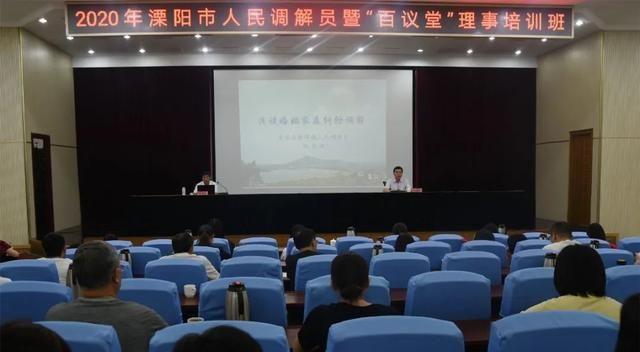 溧阳市婚姻家庭纠纷人民调解委员会成立!
