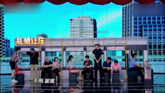 张晞临、邵峰小品《公车风云》道德绑架题材……