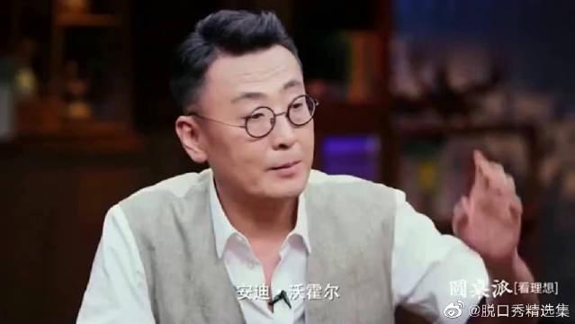 中国人一直是重死不重生的,办的很豪华,参加葬礼是谁距离越远……