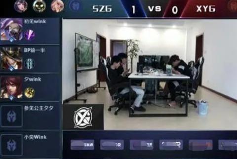 张大仙XYG战队待遇曝光,选手月薪8000,看到训练环境,酸了!