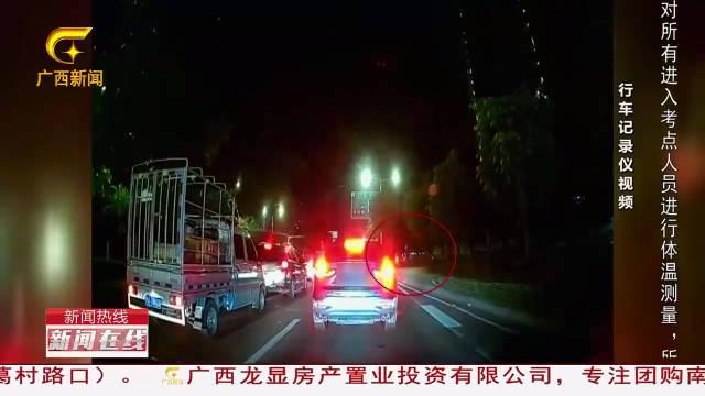 南宁市民举报车窗抛物,交警依法开罚单