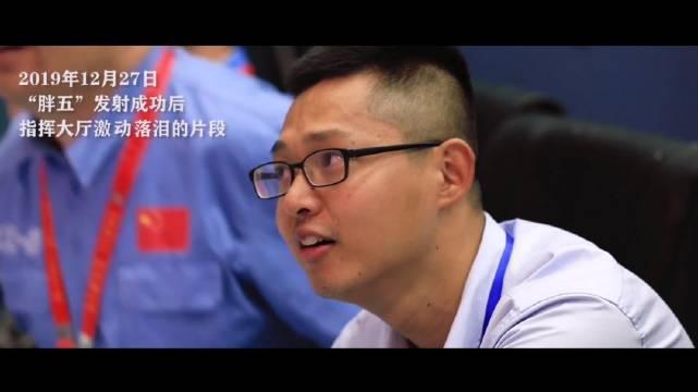 他叫宋扬,毕业于北京航空航天大学4系……