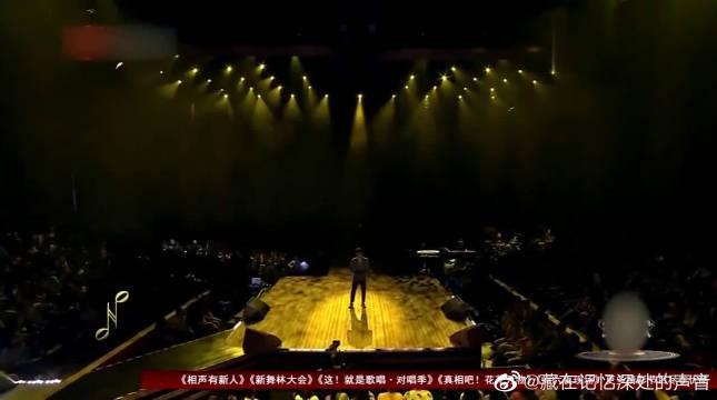 李克勤深情演唱《一生何求》,唱功了得,感人动听!