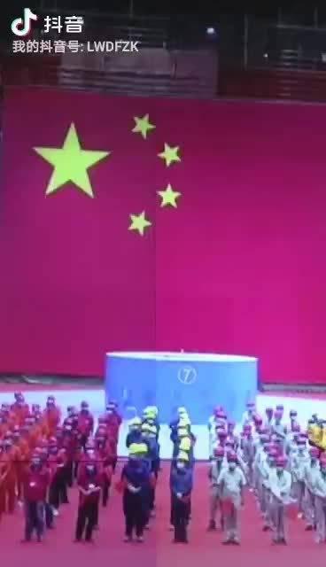 装机容量中国第四,世界第七!今天,乌东德水电站正式投产发电