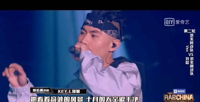 新说唱第二季刘聪走心歌曲Hey Kong,耳朵有种怀孕感觉,非常好听