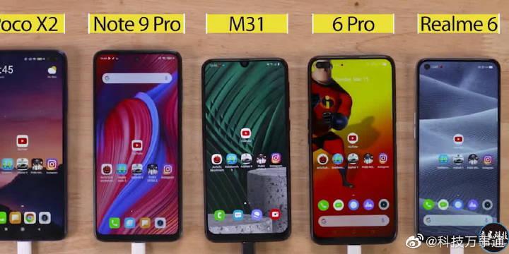 红米Note 9 Pro、Realme 6 Pro、三星M31续航对比