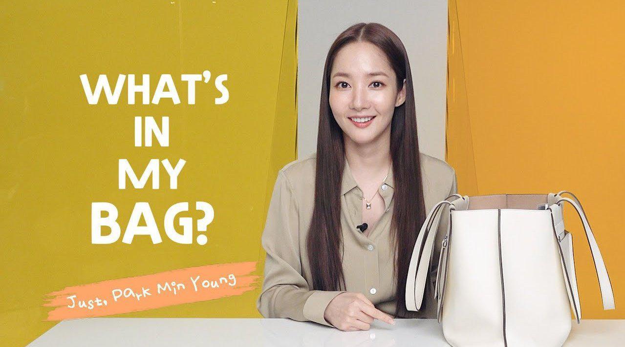 What's in MY bag | 朴敏英的随身包必备item👜 身为专业的新晋