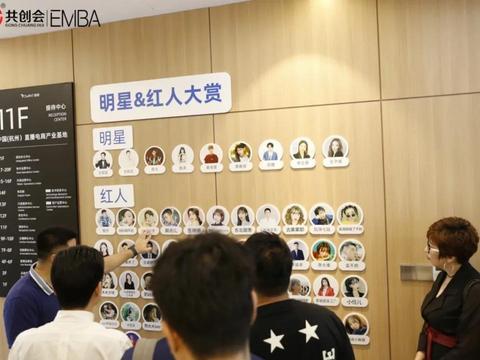共创会EMBA标杆企业---遥望&壁虎看看游学