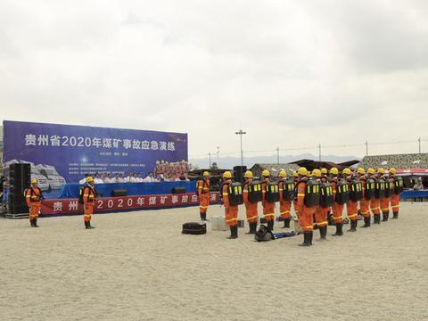 南方电网贵州六盘水盘州供电局参加贵州省2020年煤矿事故应急演练