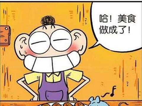 爆笑校园,呆头转行做老鼠药,去游戏厅被刘老师抓住