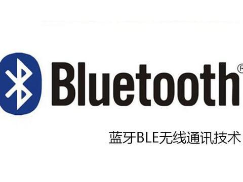 常州开发安卓手机APP蓝牙硬件设备实践分享