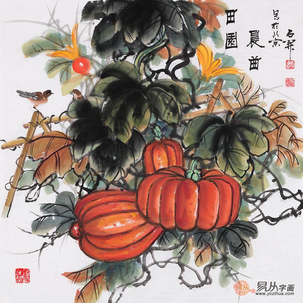 国画里有着吉祥寓意的果蔬,你喜欢哪种