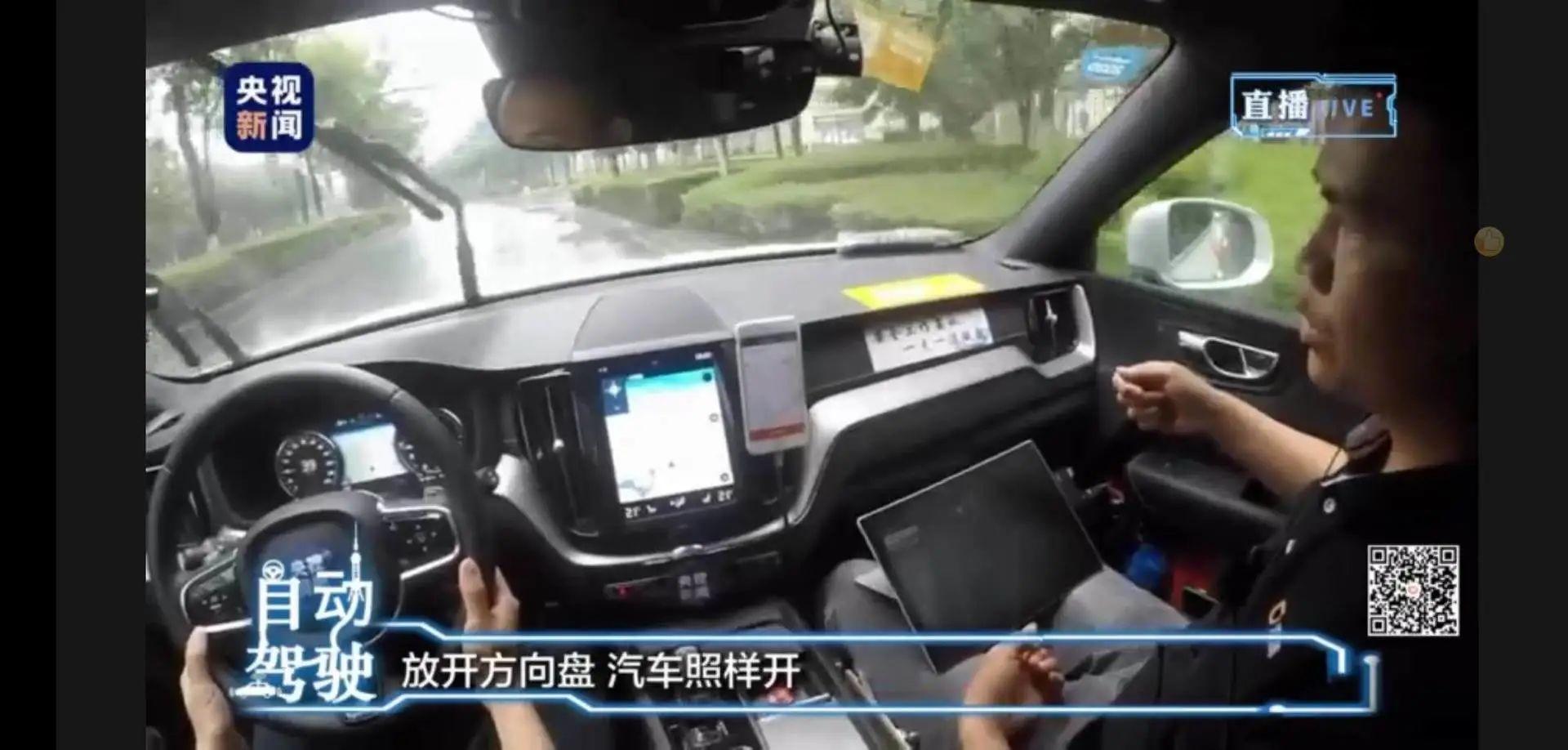 滴滴自动驾驶首秀,能得几分?
