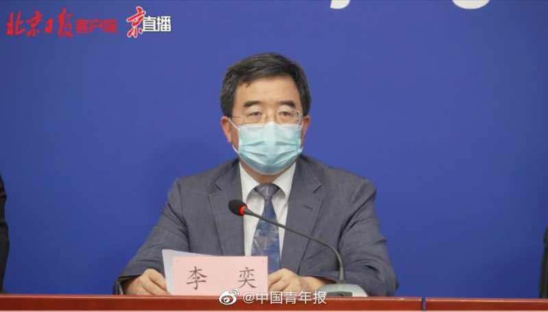 北京:没有异常的考生才能参加考试 考前14天和考前3天对所有考生