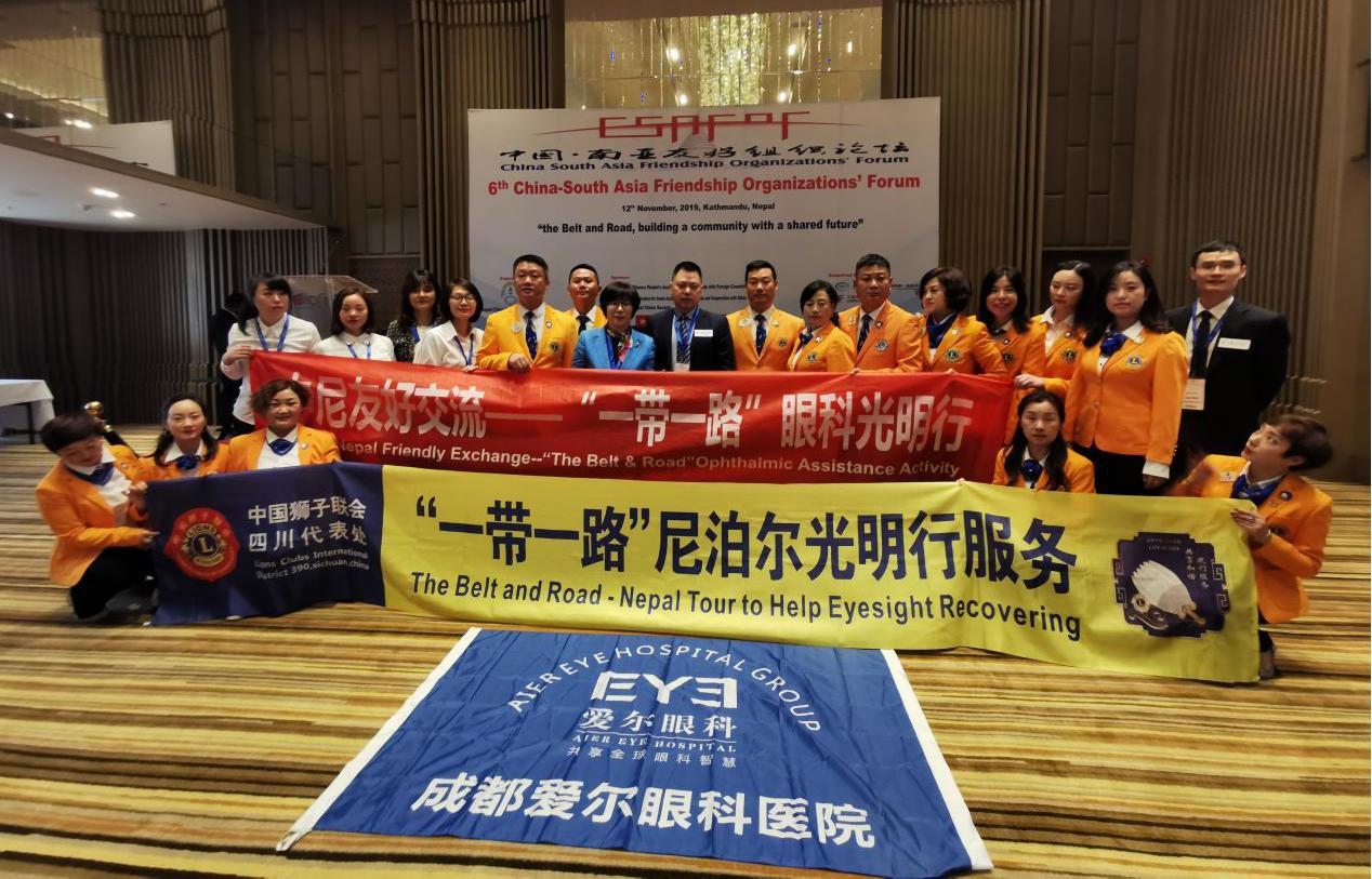 爱尔眼科四川省区再添8院,下沉服务普惠西南人民