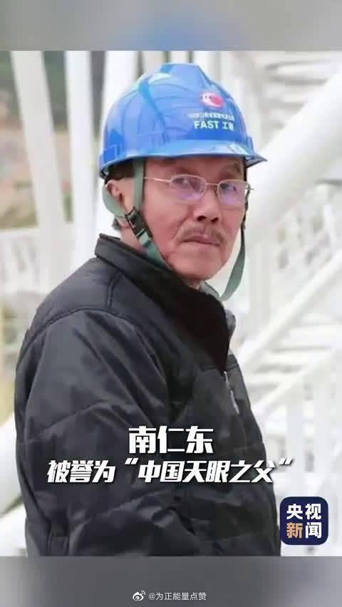 """他们,是""""杂交水稻之父"""",是""""中国核潜艇之父""""……"""