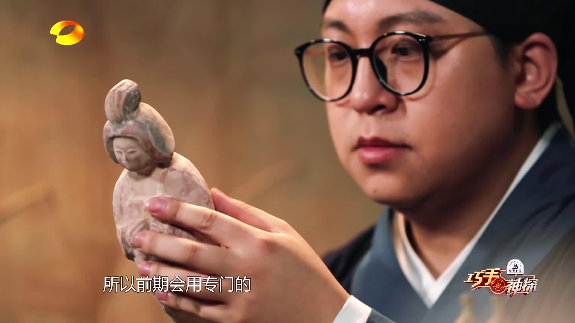 手作揭秘 修复陶器,@刘胄-文物修复师 又有绝招 每一处细节……