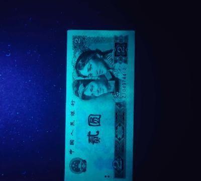 """存世量不到100万!身价暴涨几十倍!揭秘四版2元""""绿钻""""人民币"""