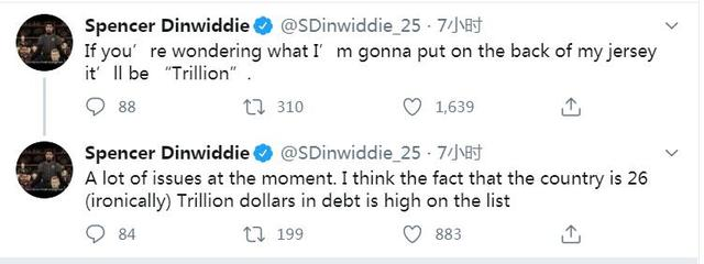城会玩!盖伊不想再当Gay了,丁威迪嘲讽美国负债26万亿