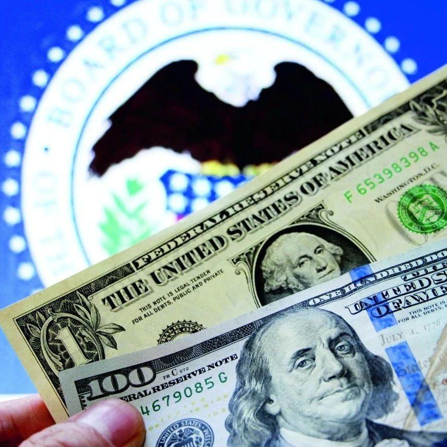 《中国金融》|美联储实施负利率政策可能性分析