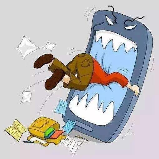 想要毁掉一个孩子,就给他一部手机(家长必读)