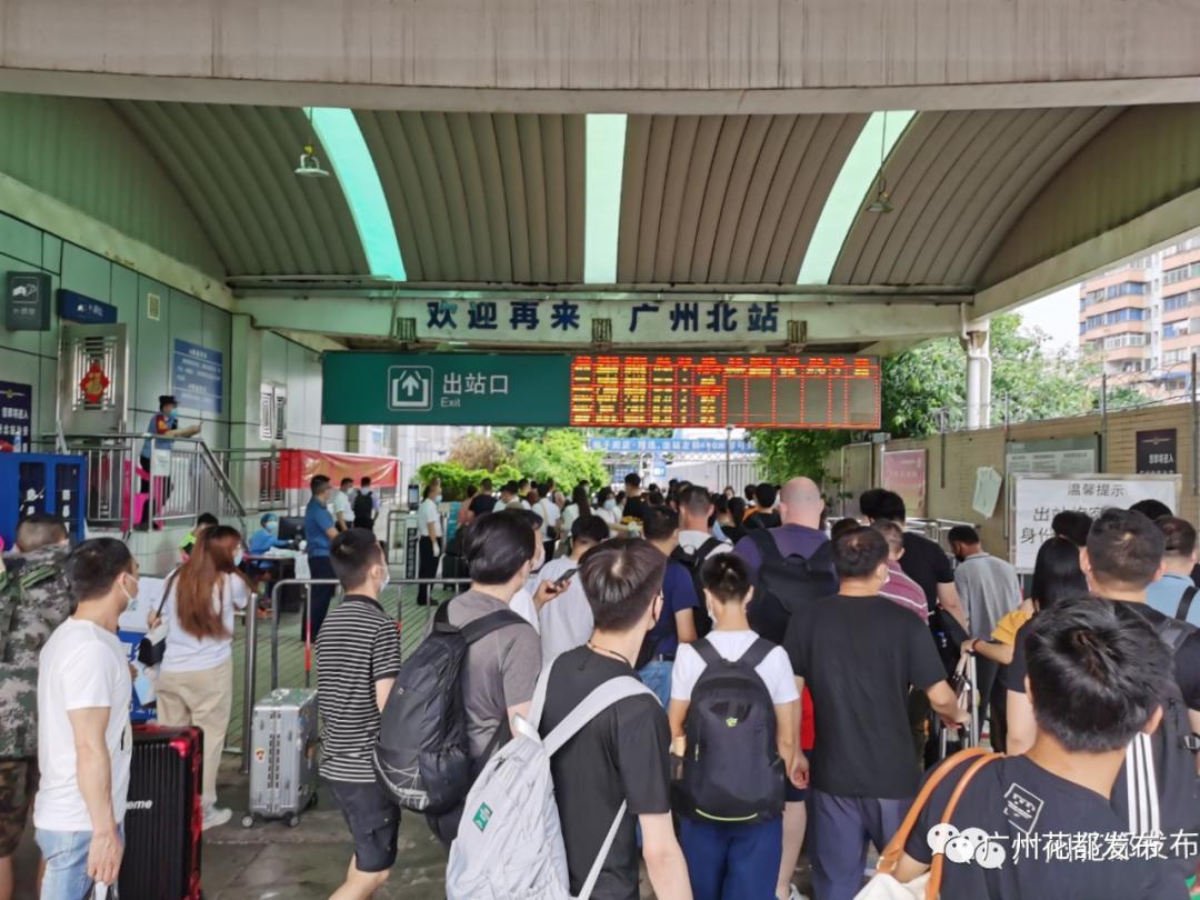 增开6趟、取消4趟!广州北站高铁车次7月1日起有新变化