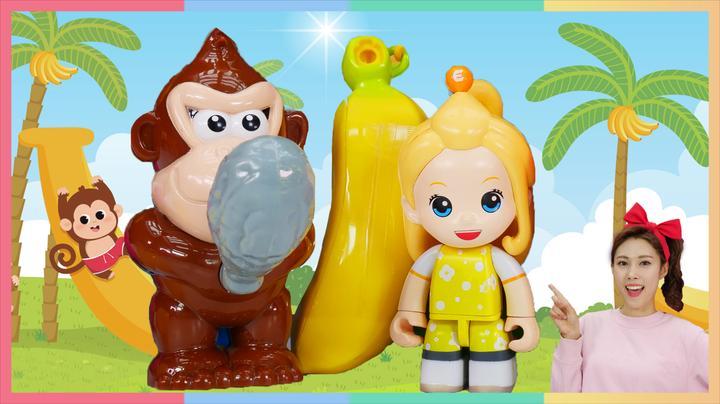 [凯利盲盒开箱]猴子山寻宝!香蕉奇趣蛋里会有什么呢?