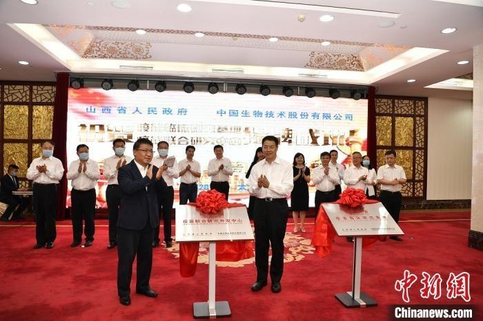 山西与中国生物共建疫苗联合研究开发中心和疫苗临床研究基地。 薛庆岭 摄