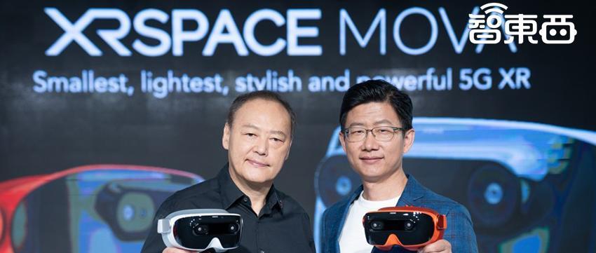 智能手机教父沉寂三年后放大招,打造XR眼镜挑战HTC