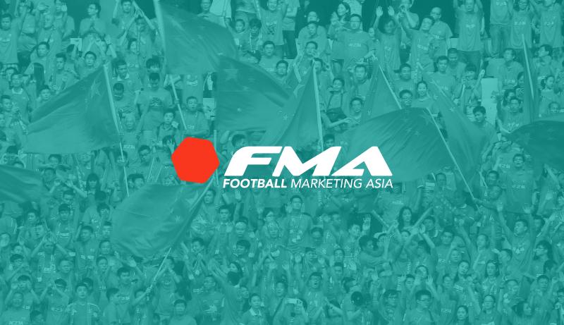 登峰体育更名为亚洲足球商业开发有限公司,继续负责亚足联旗下赛事推广