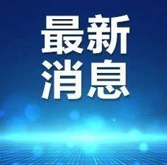 北京中高考时间确定,每个考场人数减少10人,考场都不用中央空调,增设副主考管防疫