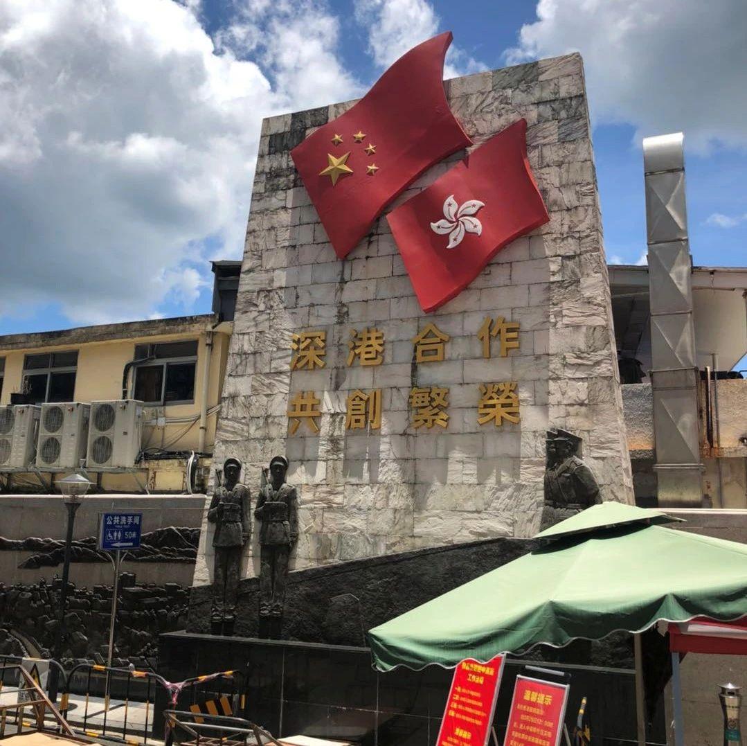 """实探丨疫情下的深圳中英街:开街后人气仍旺,""""港货城""""有新未来"""