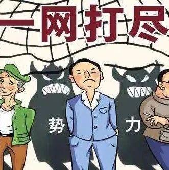 【扫黑除恶】为抢工程聚众斗殴 涉恶团伙头目判刑十年