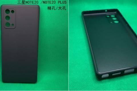 三星Note20+保护壳曝光,Note10闻声价崩一夜沦为百元机
