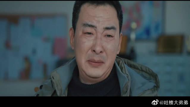 陈建斌 董勇 郝平 何杜娟