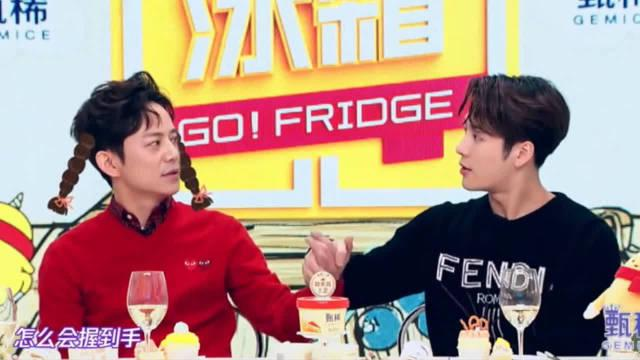 王嘉尔讲述第一次约会经历,彭昱畅全程吃瓜脸……