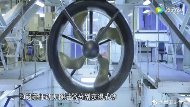 无轴泵喷并非最厉害,中国潜艇航速可达100节……