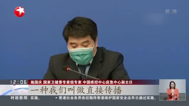 """北京新冠肺炎疫情防控工作新闻发布会:专家回应""""在卫生间被传染的病例""""问题"""