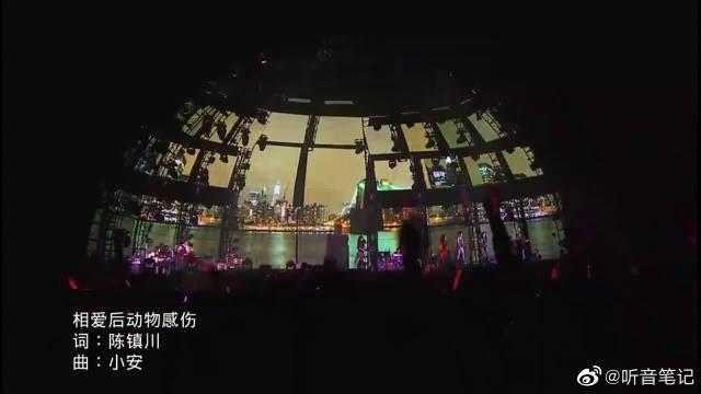 张惠妹2009年阿密特世界巡演全程回顾《相爱后动物感伤》……
