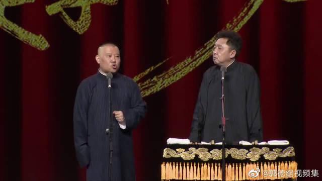 岳云鹏率先登台说自己帅,郭德纲:你那个进口的药还在吃吗