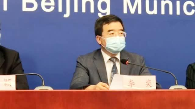 今年北京高考时间为7月7日至10日 考场人数从30人减少至20人