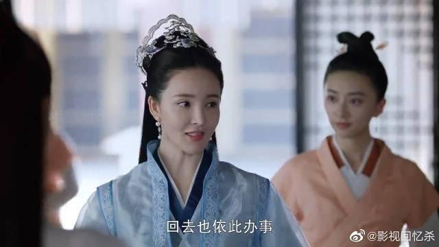 姬蘅跟凤九提起灵璧石,凤九却一点也没有提防她……