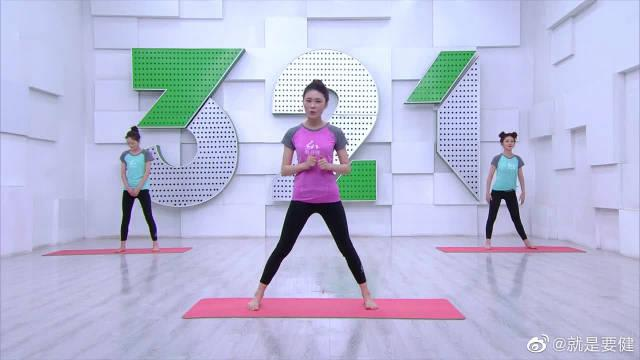 瑜伽排毒,每组五分钟,坚持锻炼,让身体更轻松更年轻!