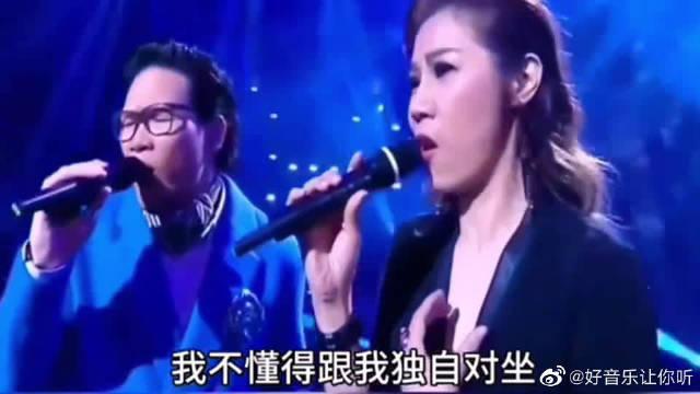 苏永康与彭家丽深情对唱《从不喜欢孤单一个》……