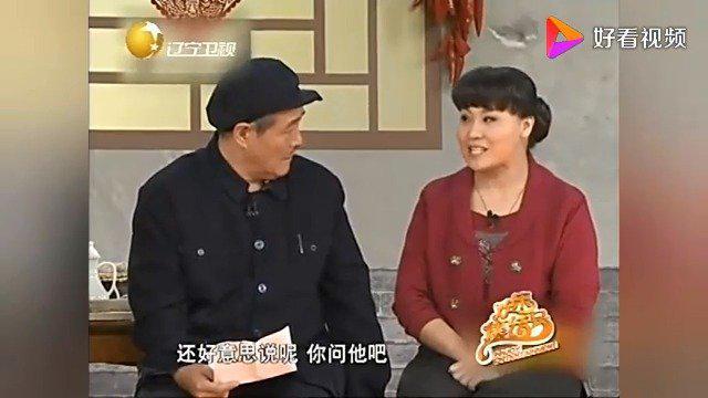 赵本山小沈阳王小利爆笑小品~桂琴的老同学来看她……