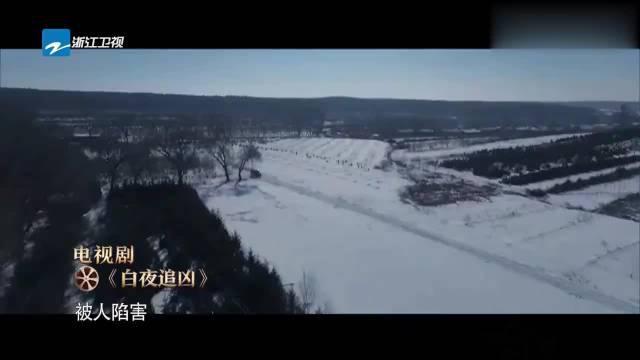 《白夜追凶》又出续集了?刘烨于明加的演技,你买账吗?