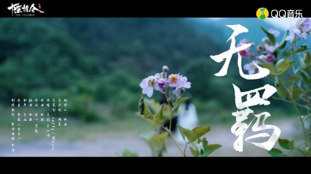 无羁-肖战/王一博 一周年特别版MV @X玖少年团肖战DAYTOY