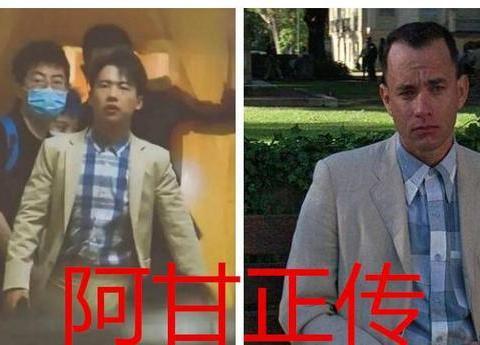 跑男全员cos:郭麒麟阿甘,蔡徐坤海钢,看到吴磊:节目组偏心