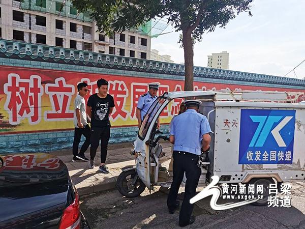 交口交警大队长杨云珍亲自上阵 零容忍整治交通违法