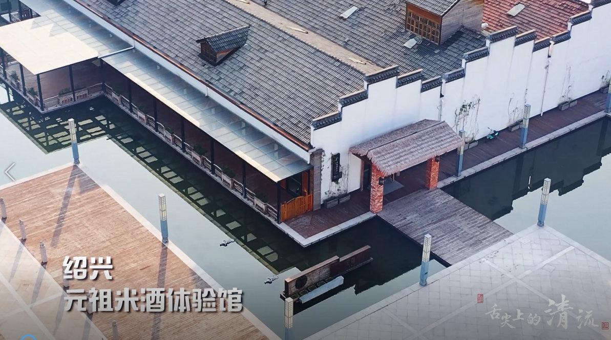 对话@元祖酒 创始人 看涓涓细流品匠心佳酿 藏于国家4A级风景区的